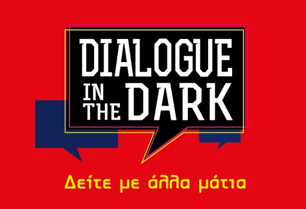 dialogue_in_the _dark