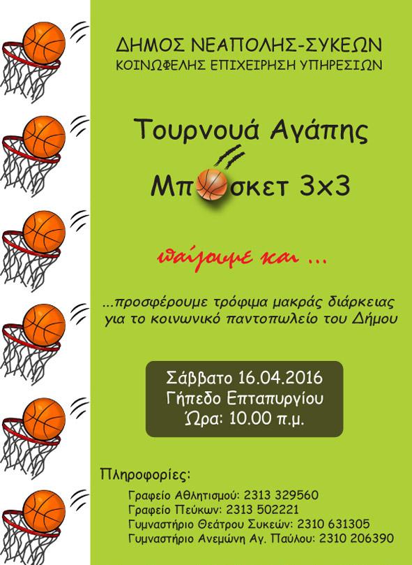 01 basket 3x3-afissa