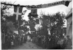 7 martiou 1948
