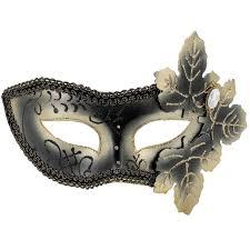 kataskeuh maskas