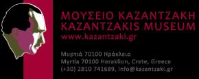 mouseio kazantzakh
