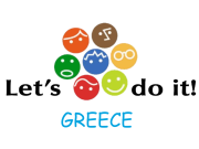 3143e-lets-do-it-greece-large