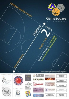 gamesquare
