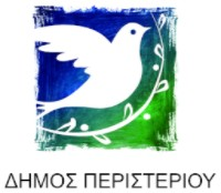 dhmos_peristeriou