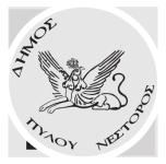 dhmos_pulou_nestoros