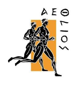 logo HR Anc Nemea