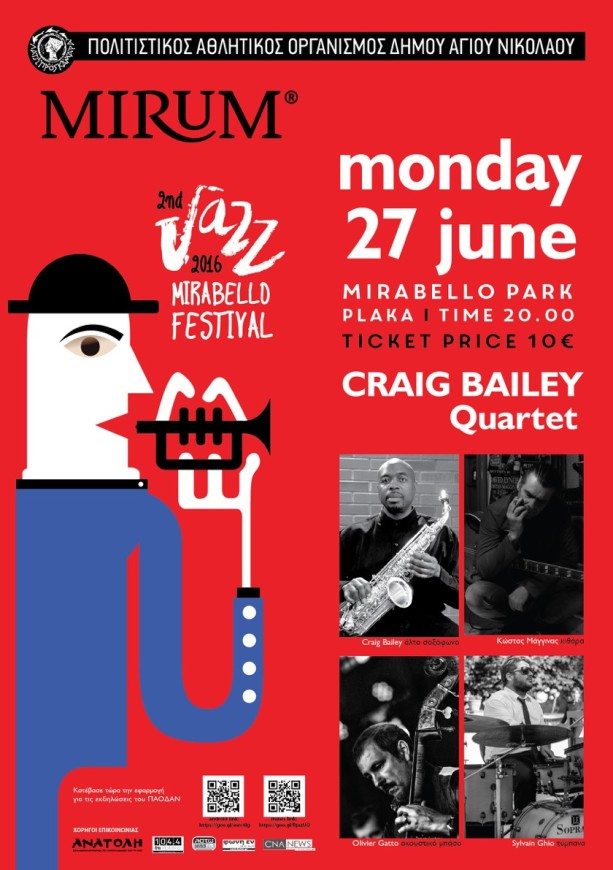 27.6.2016 2ο Mirabello Jazz Festival - Craig Bailey Quartet - Αφίσα