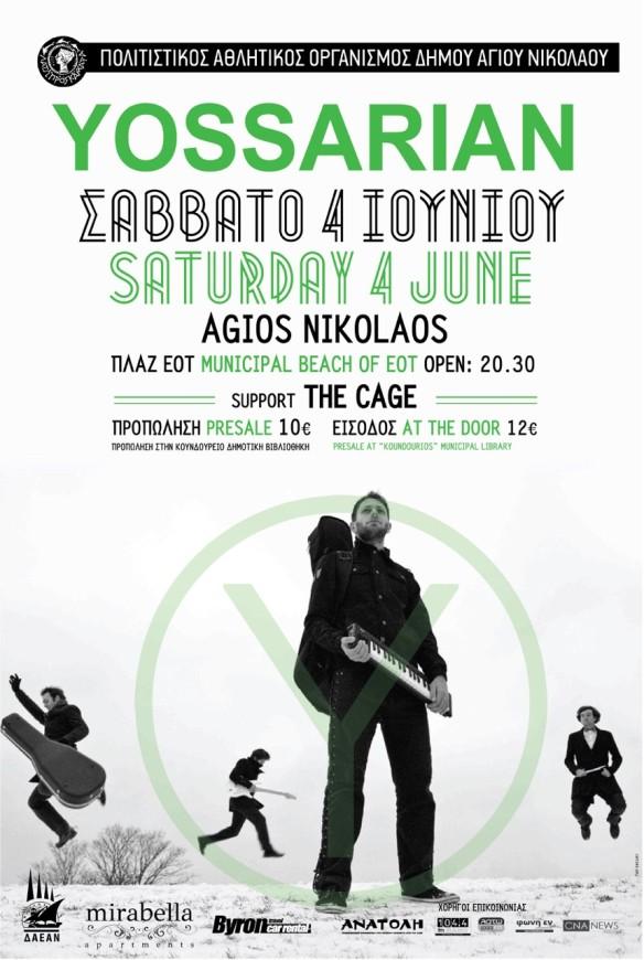 4.6.2016 Συναυλία Yossarian - Αφίσα