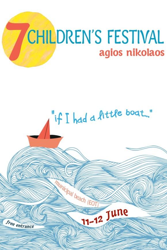 7th Children Festival of Agios Nikolaos - english poster final