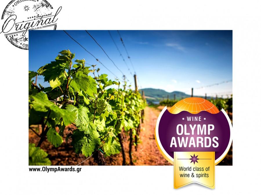 wine-olymp-awards-116
