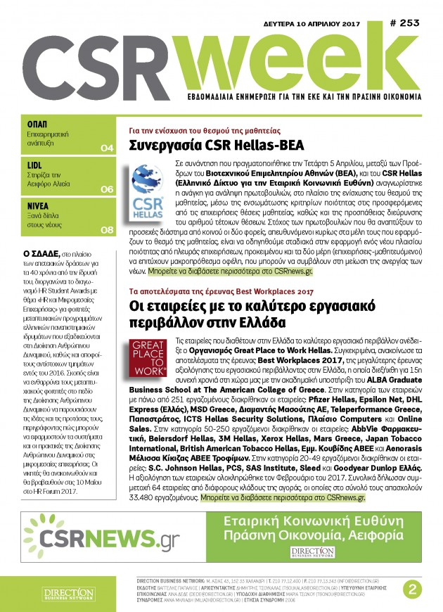 CSRW100417_Page_2