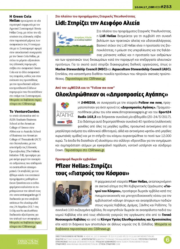 CSRW100417_Page_6