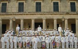Διεθνές φεστιβάλ φιλαρμονικών Κέρκυρα Ιούνιος 2005