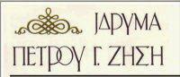 logotypo 2 (1) (2)