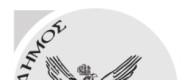 δημος πυλου νεστορος