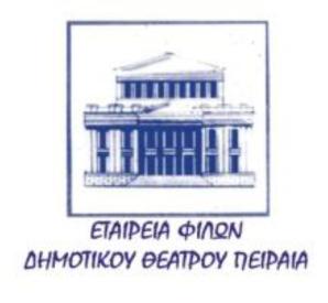 etaireia filon dimotikoy theatrou peiraia logo