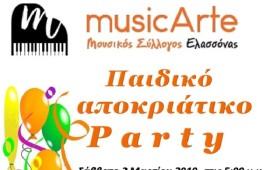 2019 03 αφισα αποκριες musicarte