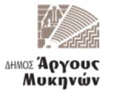 dhmos argous-mykhnvn