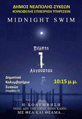 2.midnight_swim_afissa 2