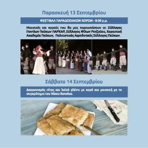 theotokia 2019_programma_Page_4