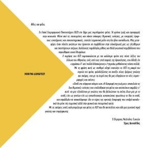 lep 2019-2020_programma_Page_3