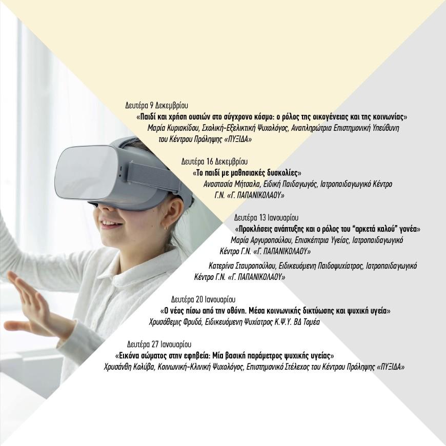 lep 2019-2020_programma_Page_5