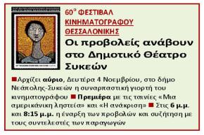 ΠΡΕΜΙΕΡΑ_Page_1a