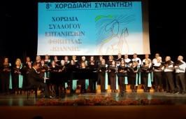 2019 12 dec 1 krania choir LAMIA2