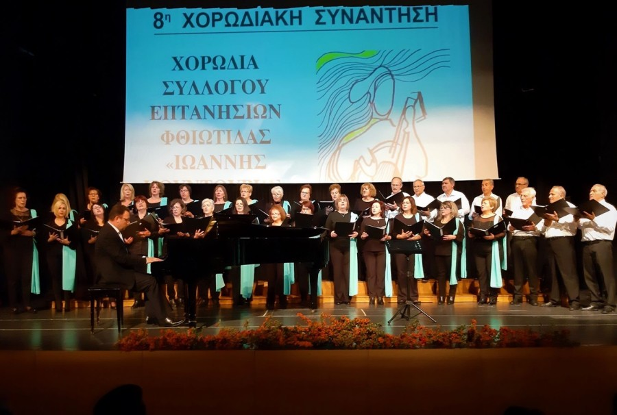 2019 12 dec 1 krania choir LAMIA2
