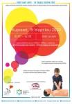 KIDS SAVE LIVES_15.3.2020