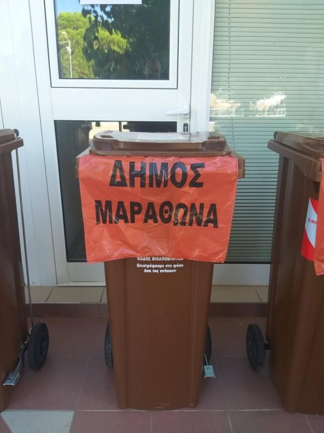 MARATHON_KAFE KADOI