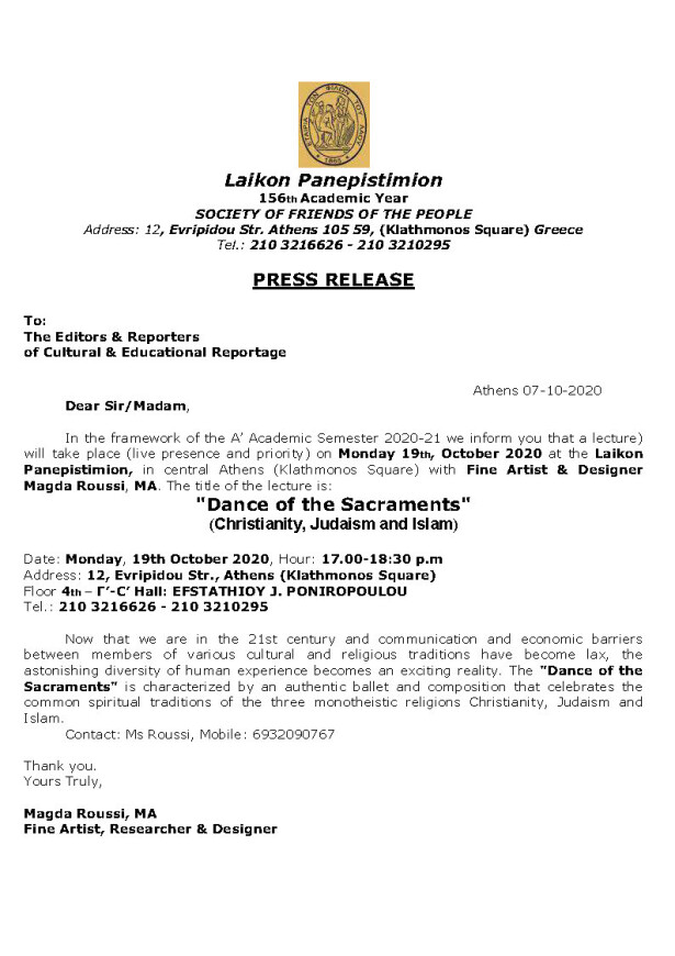 ΔΕΛΤΙΟ ΤΥΠΟΥ-PRESS RELEASE 8-10-2020_Page_2