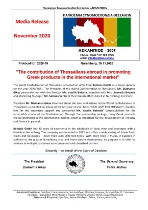 wt2020_19_DT_Bolossis_Page_2