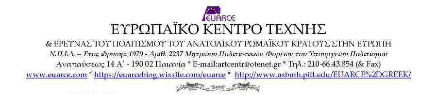1.ΔΕΛΤΙΟ ΤΥΠΟΥ 02.01.2021 -_Page_1