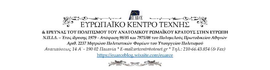 0.ΔΕΛΤΙΟ ΤΥΠΟΥ - 09.03.2021_Page_1