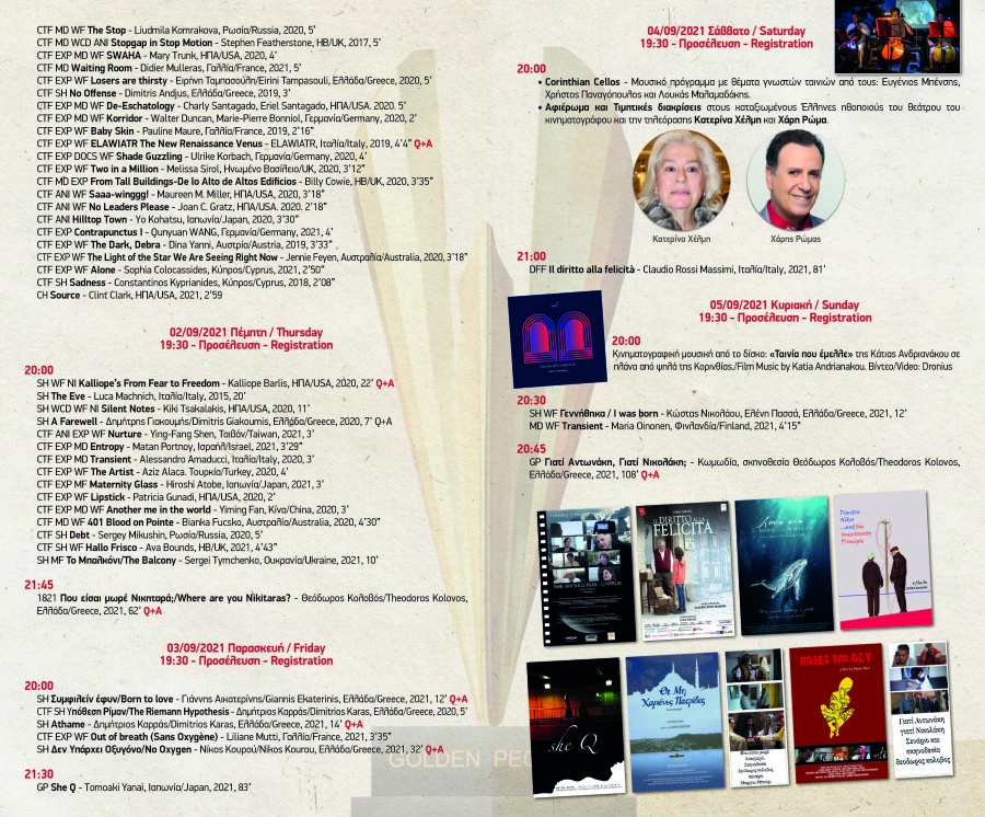 PROGRAMM pages_Page_2