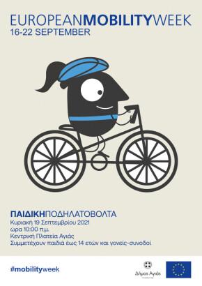 DA mobility.cdr