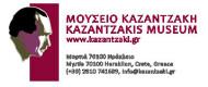 kazantzaki